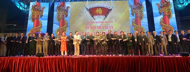 Lễ hội mùa xuân Họ Dương Việt Nam năm 2016 (2)