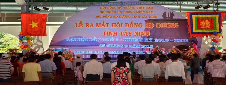 Lễ thành lập Hội đồng Họ Dương Tây Ninh