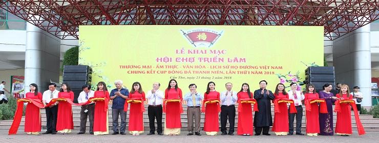 http://hoduongvietnam.com.vn/uploads/images/1521084679.jpg