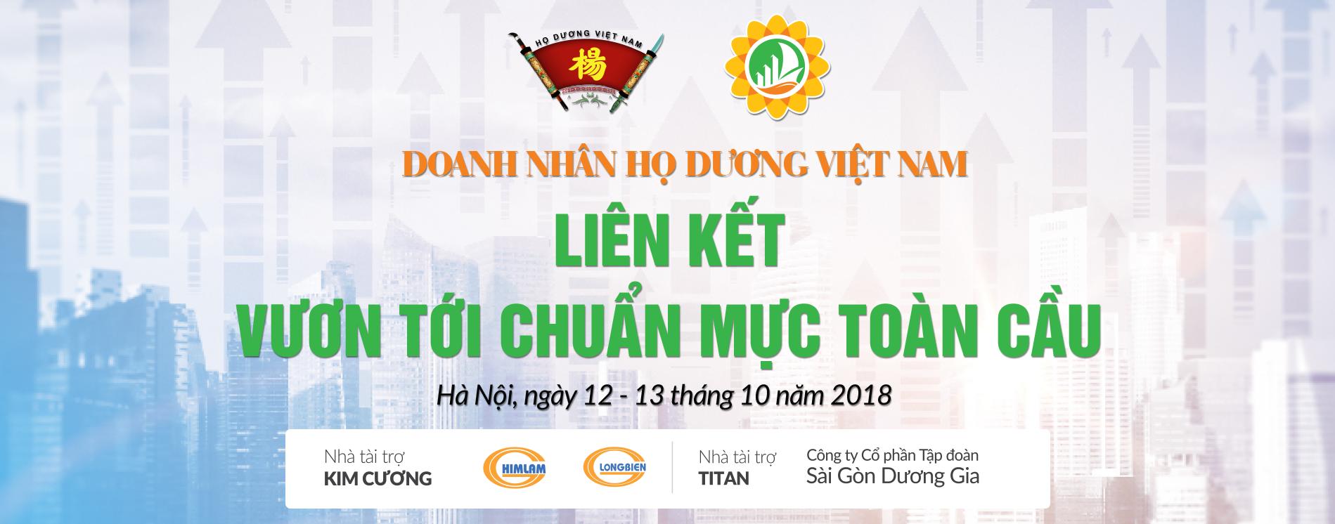 http://hoduongvietnam.com.vn/uploads/images/1537264383.png