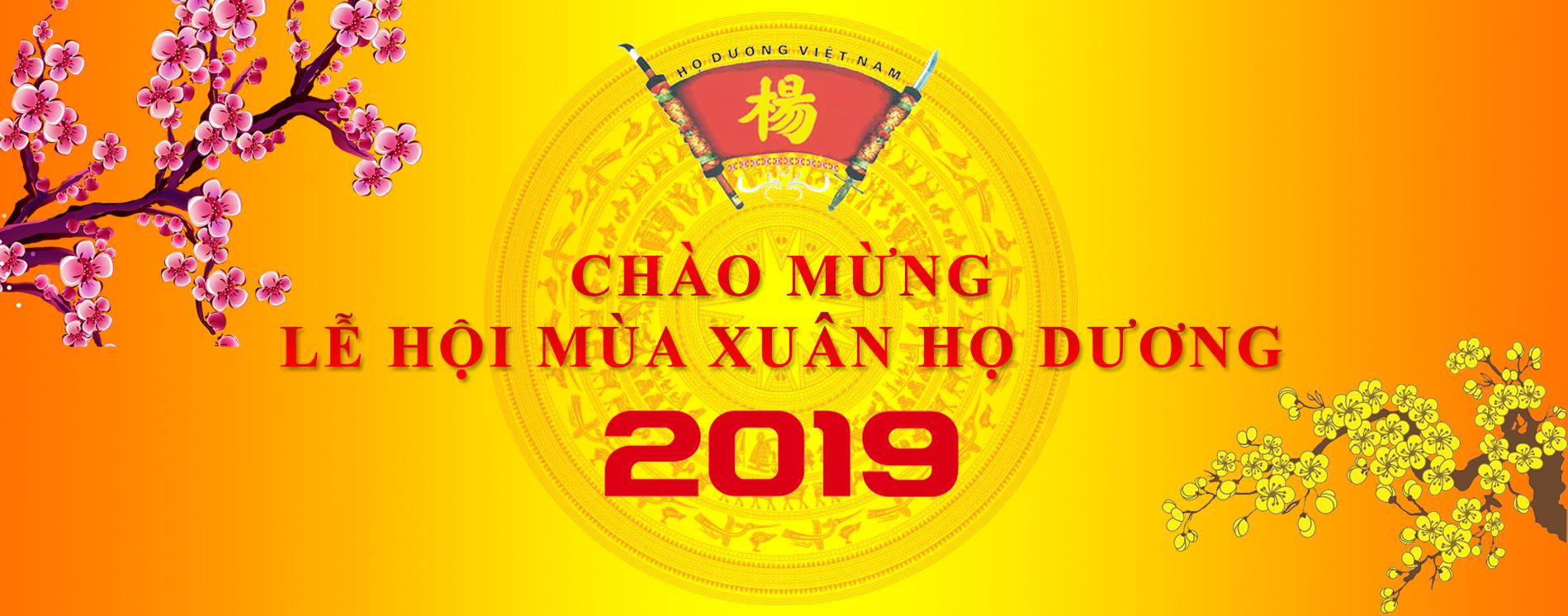 http://hoduongvietnam.com.vn/uploads/images/1542170770.jpg